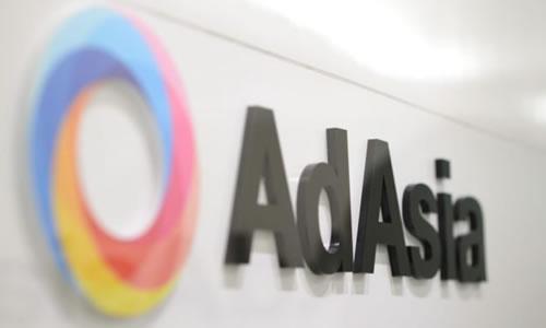 Thư mời tham gia AdAsia Bali 2017