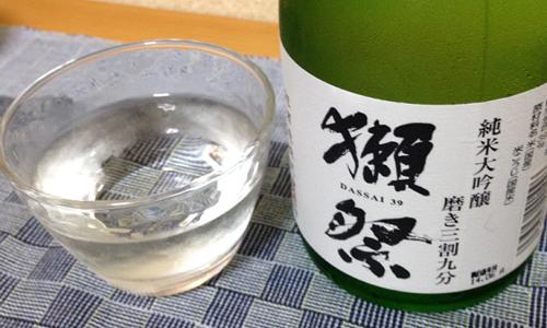 """Quảng cáo ngược đời của công ty sake nổi tiếng nhất Nhật Bản: """"Mua ít rượu thôi!"""""""