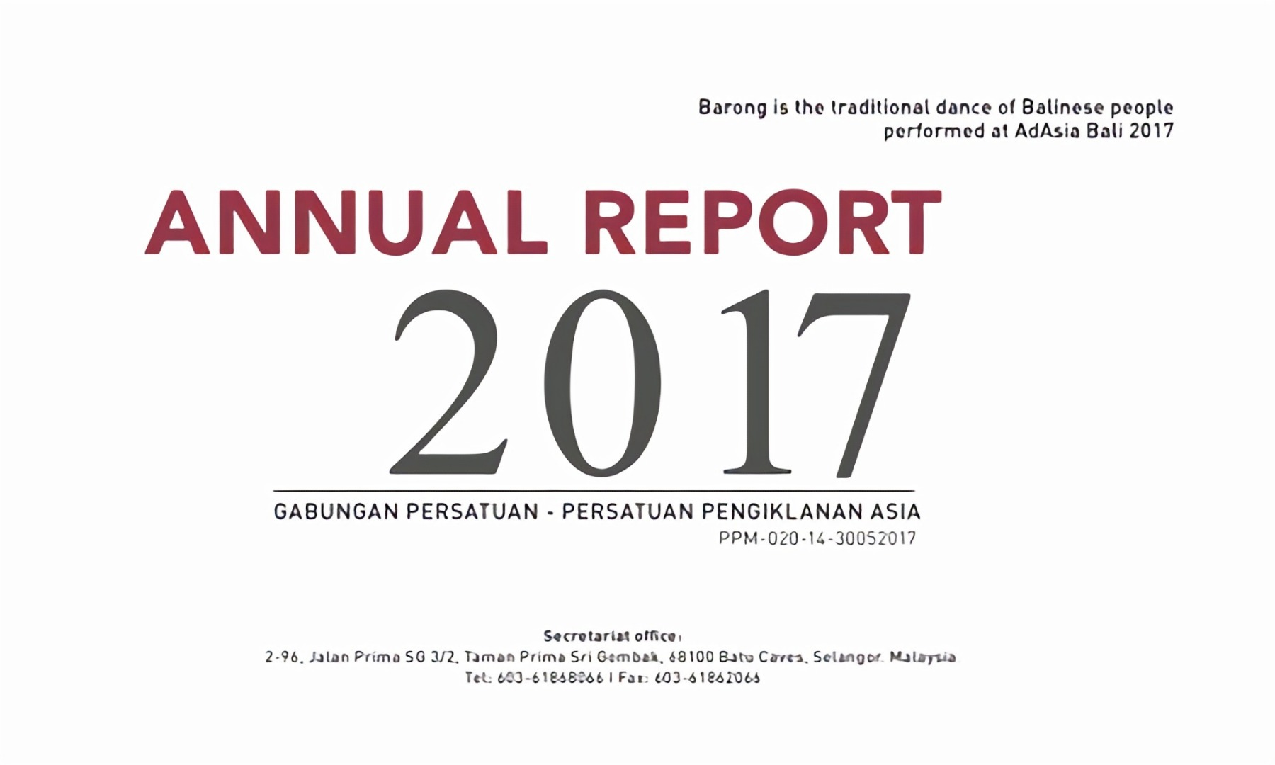 AFAA annual report 2017