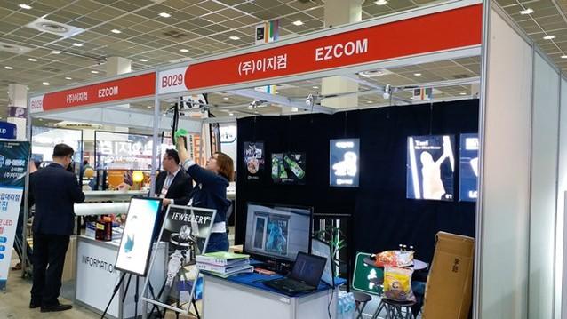 Triển lãm ngành thiết kế, quảng cáo Kosign Hàn Quốc