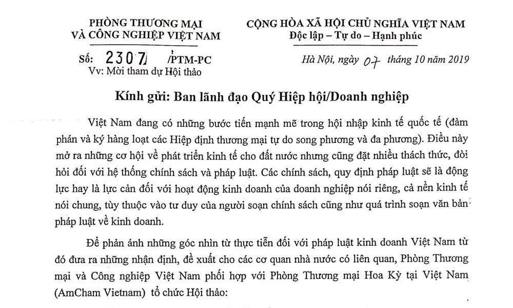 """Thư mời hội viên VAA tham dự Hội thảo """"Pháp luật Việt Nam đã sẵn sàng cho hội nhập?"""""""