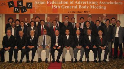 Lịch sử AdAsia và logo, chủ đề qua các kỳ đại hội