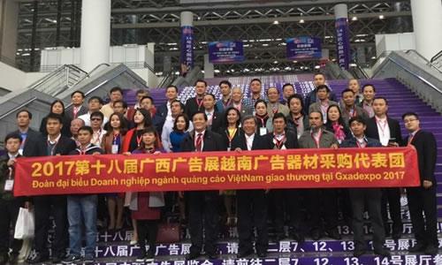 Chương trình giao thương B2B chuyên ngành công nghệ Quảng cáo Việt-Trung