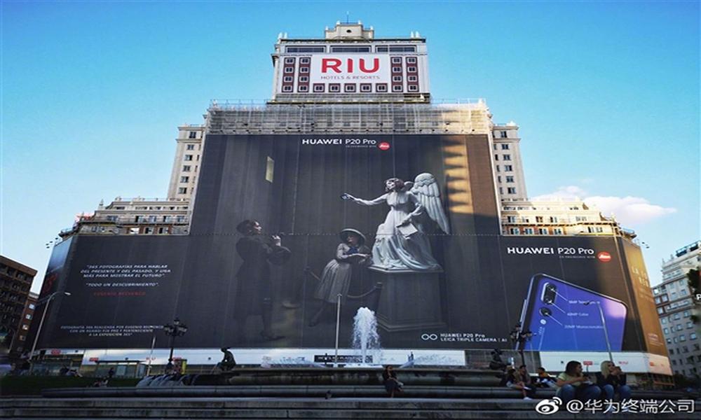 Huawei xuất sắc phá kỷ lục biển quảng cáo lớn nhất thế giới với chiếc Huawei P20 Pro