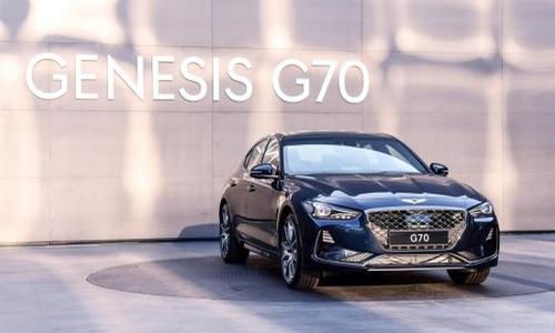 Hyundai khai trương thương hiệu xe nhắm vào phân khúc cao cấp mang tên Genesis
