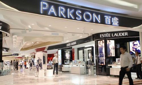 Parkson lột xác sau nhiều năm thua lỗ, đóng cửa đồng loạt