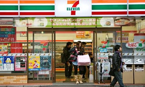 7 Eleven muốn mở rộng dịch vụ chia sẻ xe tại 1000 cửa hàng của Nhật Bản