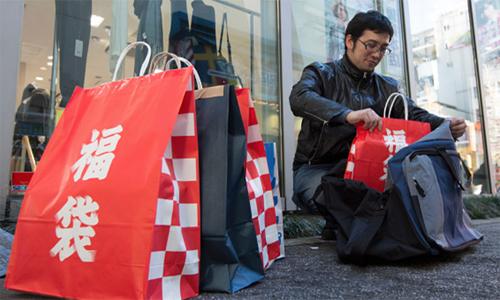 Lucky Bag : truyền thống lì xì đầu năm dành riêng cho người Nhật của các thương hiệu