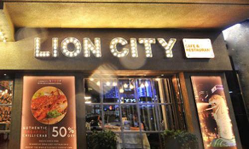 Thương hiệu Việt nhượng quyền ra thế giới nhìn từ chiến lược của Lion City