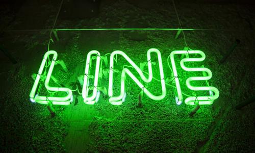 Line sắp có sàn giao dịch tiền điện tử
