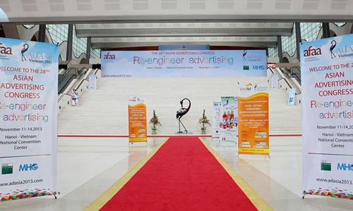 Đại hội Quảng cáo châu Á