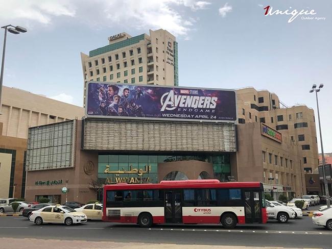 bom-tan-avengers-endgame-va-nhung-billboard-quang-cao-cuc-khung-1bom-tan-avengers-endgame-va-nhung-billboard-quang-cao-cuc-khung-17